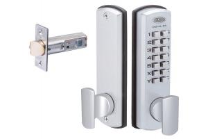 Lockwood 530 Digital DX Entrance Set - Clark Locksmiths